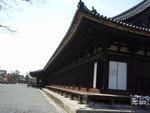 そうだ 京都、行こう・・・ちょっとブレイク・2