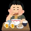 食べても食べても・・低気圧が来ると食欲が増す?