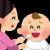 セミナーのお知らせ~ここが知りたい離乳食~鳥取子育てコミュニティ★Tottori Mama's共催★