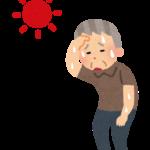 暑さはまだまだ続く~夏バテ&熱中症になりやすいのには訳がある やっぱり食事なんです